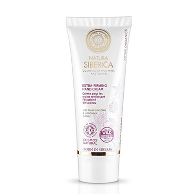 NS COSMOS(ICEA) EXTRA-FIRMING HAND CREAM